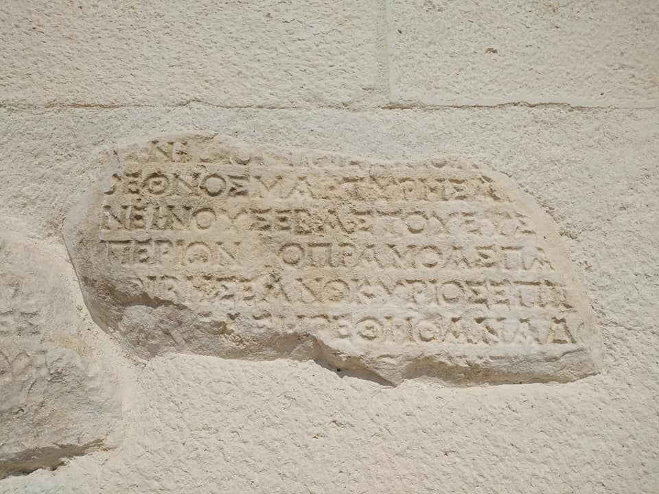 Discover Rhodiapolis Southern Turkey